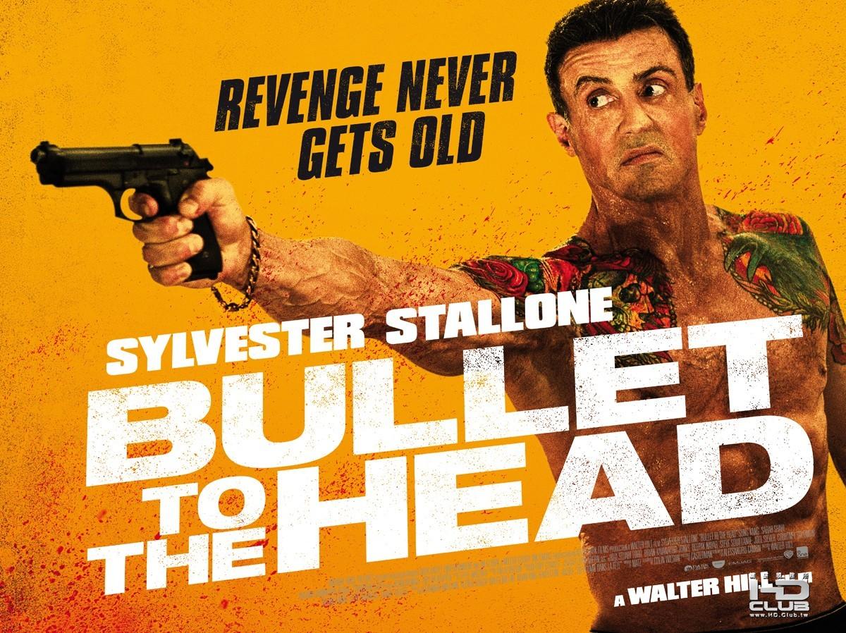 【驚悚】頭號目標線上完整看 Bullet to the Head