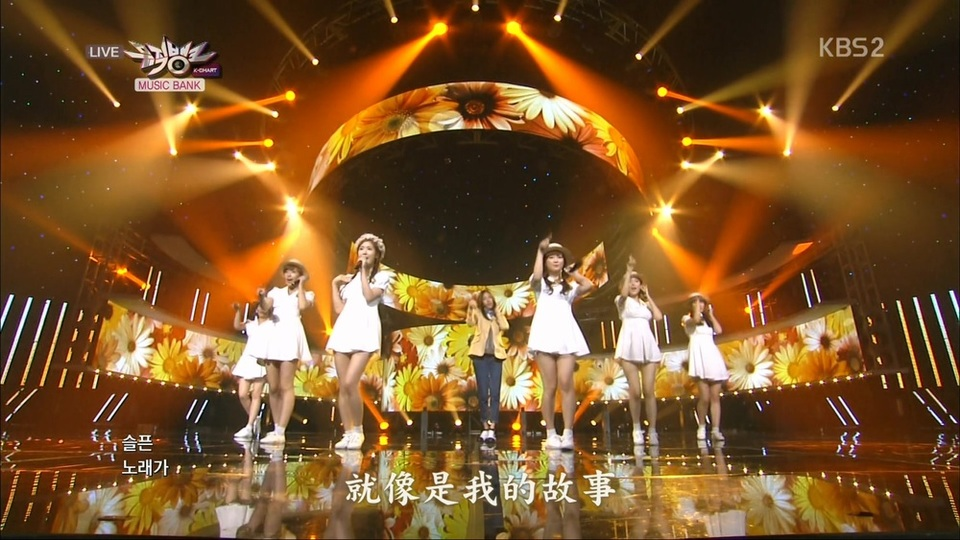 004[FOX][精緻中字][LIVE] F-VE DOLLS - Can You Love Me (ft. Dani of T-ara N4) 愛 .jpg