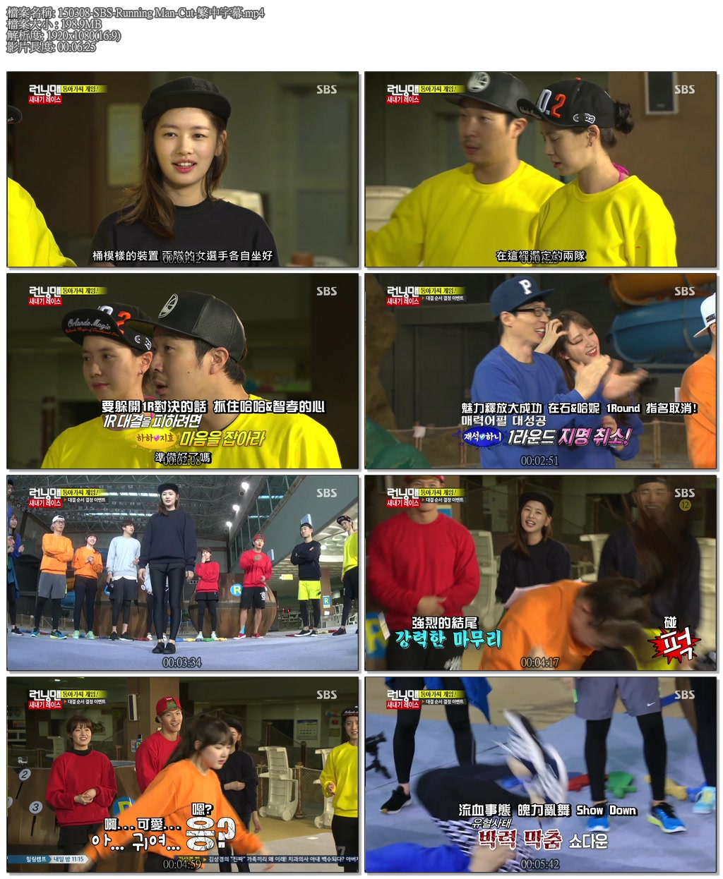 150308-SBS-Running Man-Cut-繁中字幕.mp4.jpg