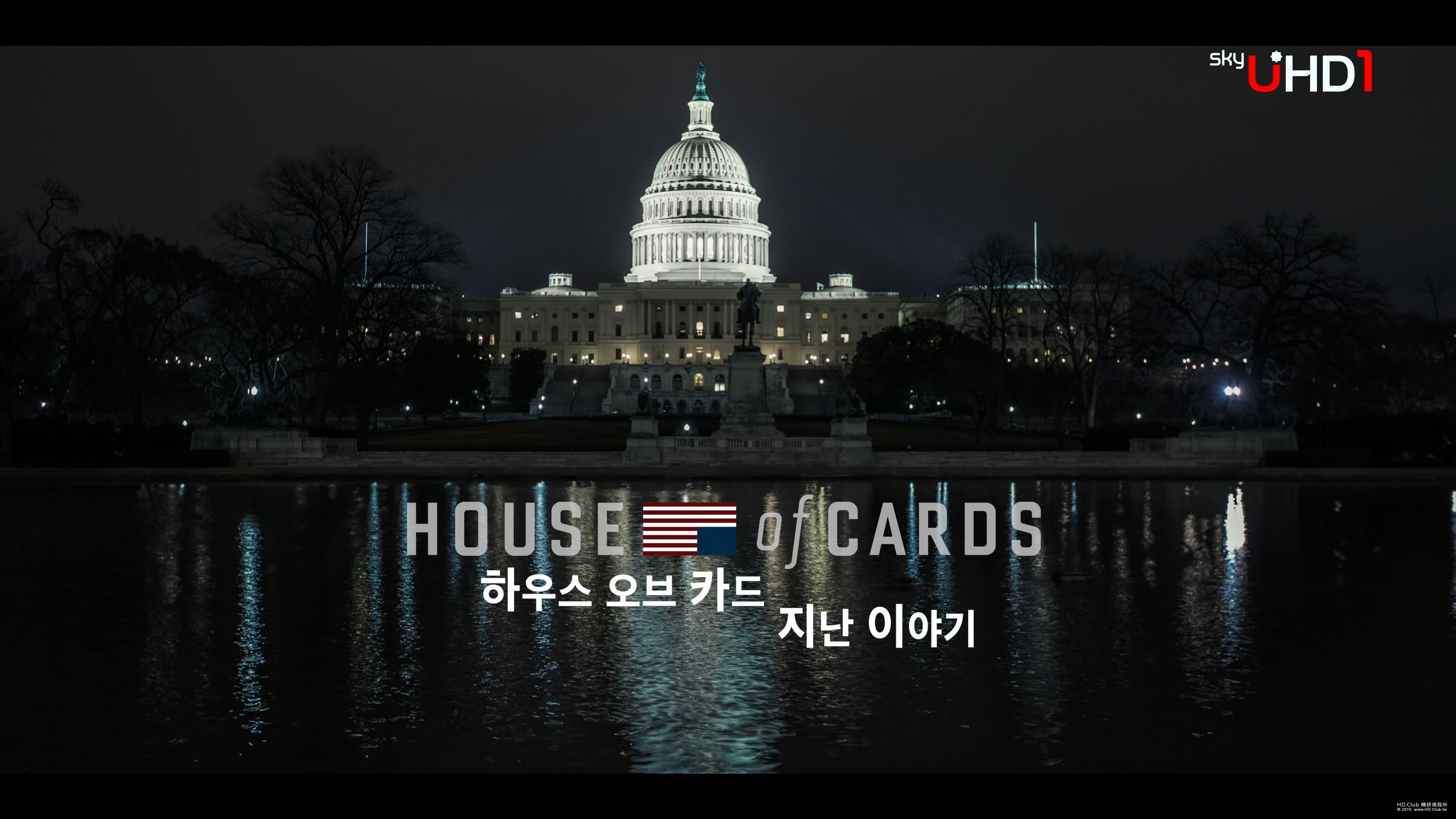 SkyUHD-House of Cards S02E09 2160p UHDTV AAC 2.0 HEVC-BtttS.ts_snapshot_01.42_[2.jpg