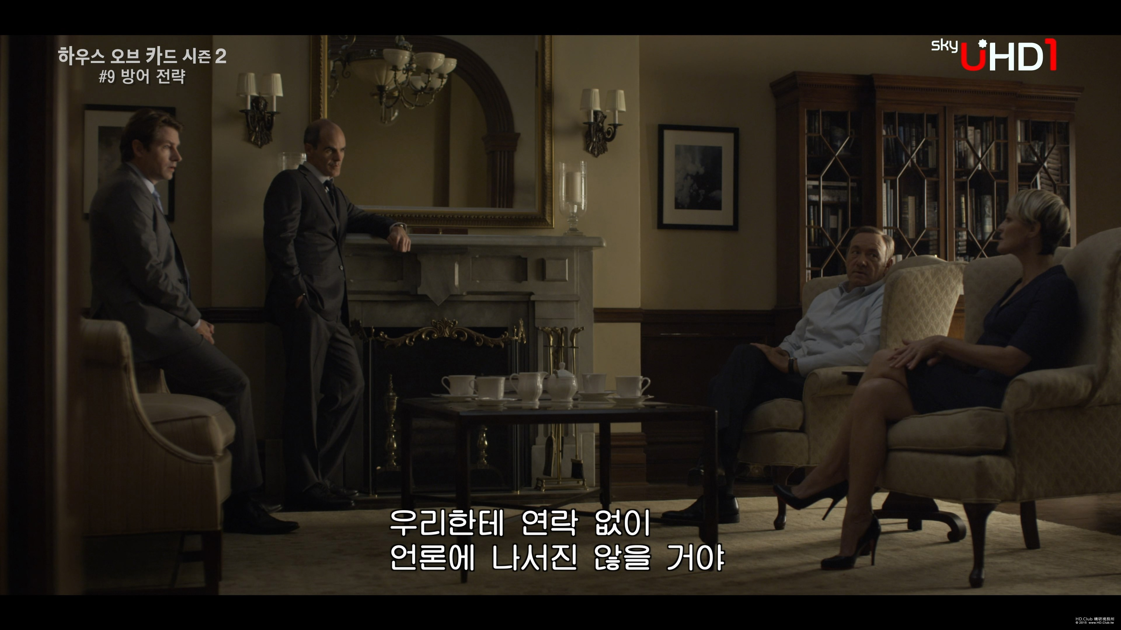 SkyUHD-House of Cards S02E09 2160p UHDTV AAC 2.0 HEVC-BtttS.ts_snapshot_04.53_[2.jpg