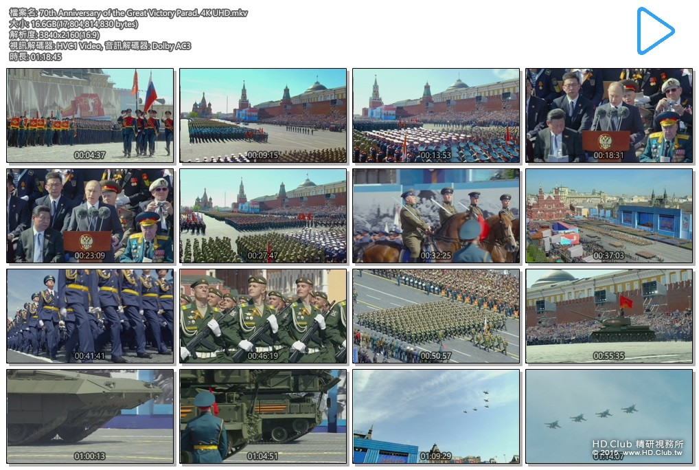 70th Anniversary of the Great Victory Parad. 4K UHD.mkv.jpg
