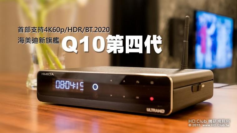 DSC00007 copy .jpg