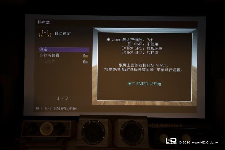 DSC06095.JPG