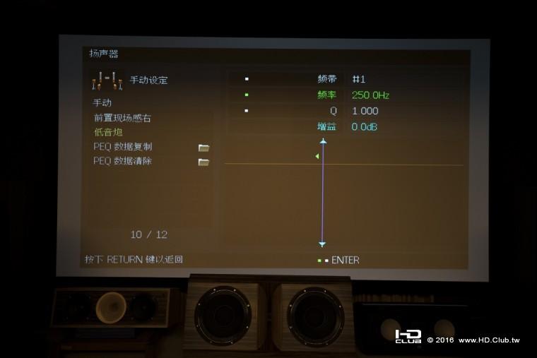 DSC06103.JPG