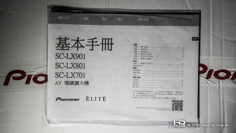 DSC02741.JPG