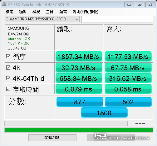 as-ssd-bench SAMSUNG MZHPV256 2016.9.23 下午 12-47-46.png