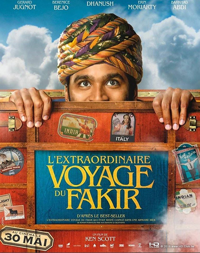 The Extraordinary Journey of the Fakir (2018).jpg