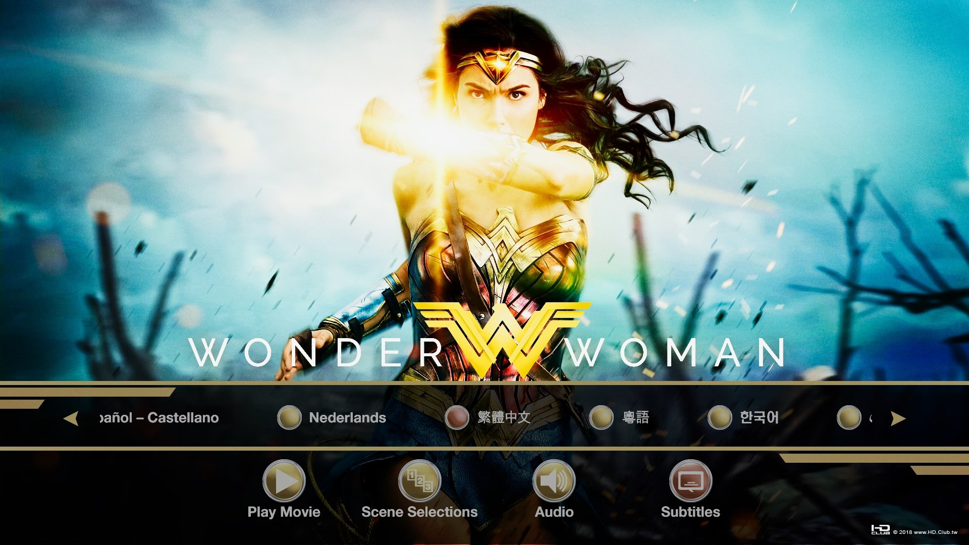Wonder_Woman_4K-UHD_2017_Menu.jpg