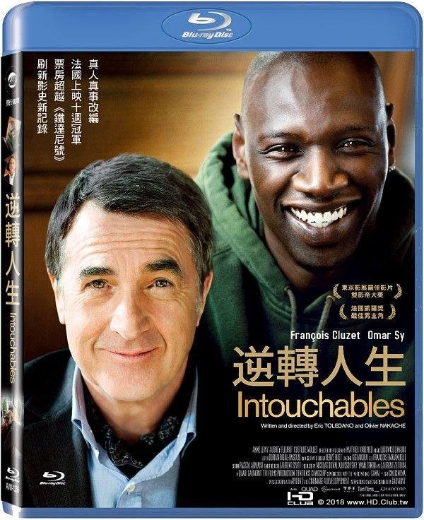 The_Intouchables_2011_Blu-ray.jpg