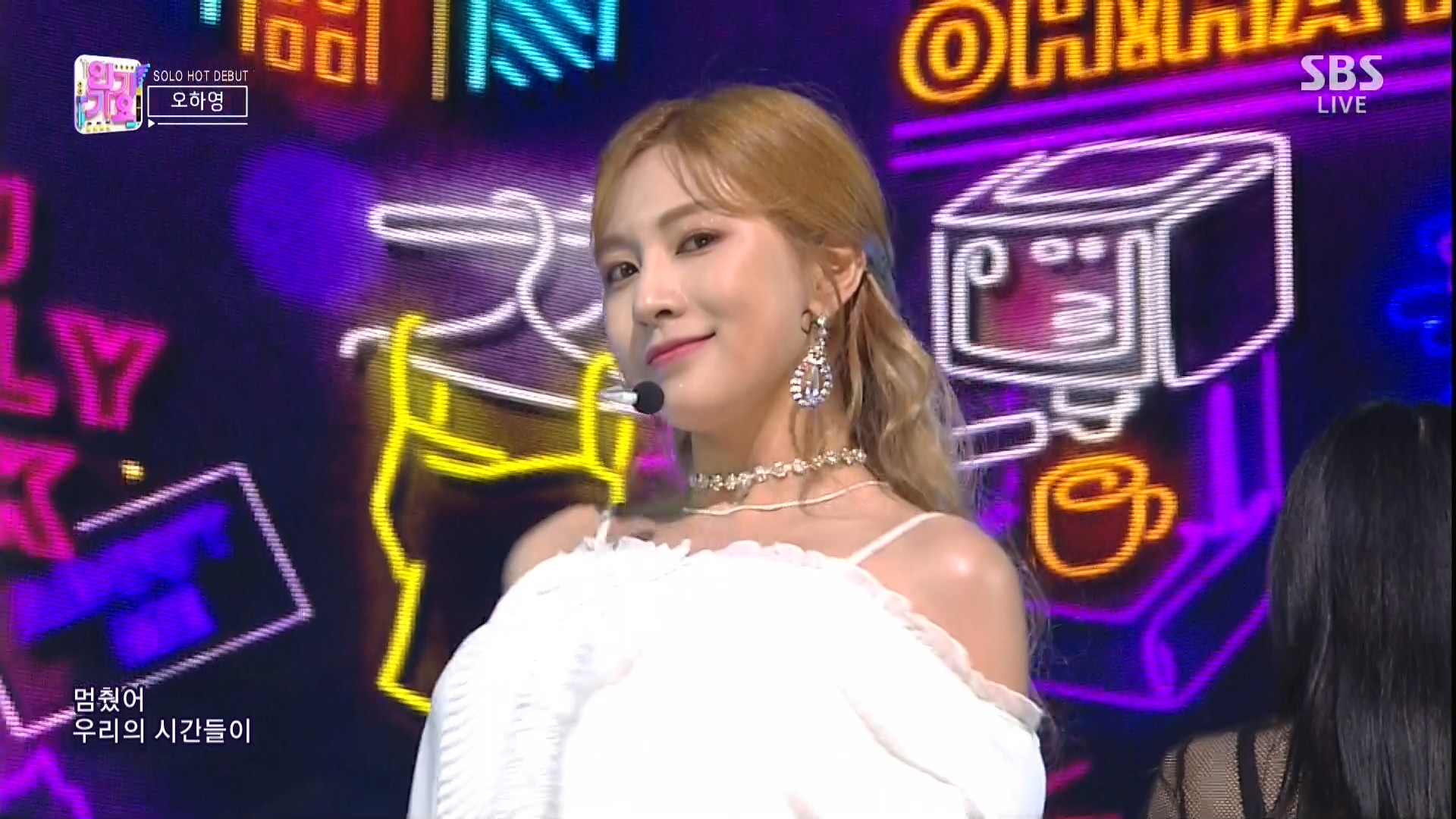 190825 SBS Inkigayo OH HAYOUNG (Apink) - Do you miss me + Don't Make Me Lau.jpg