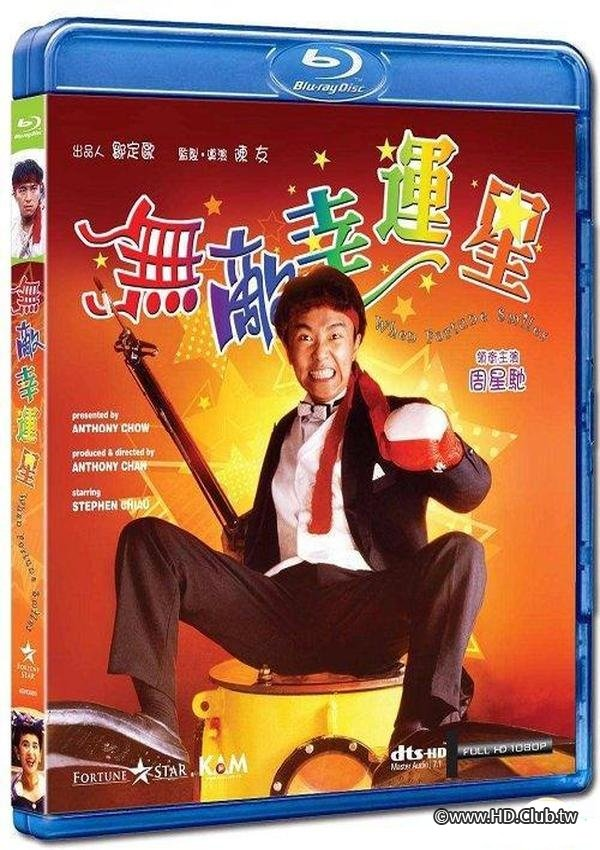 When Fortune Smiles 1990 BluRay 1080p REMUX AVC DTS-HD MA 7.1.jpg