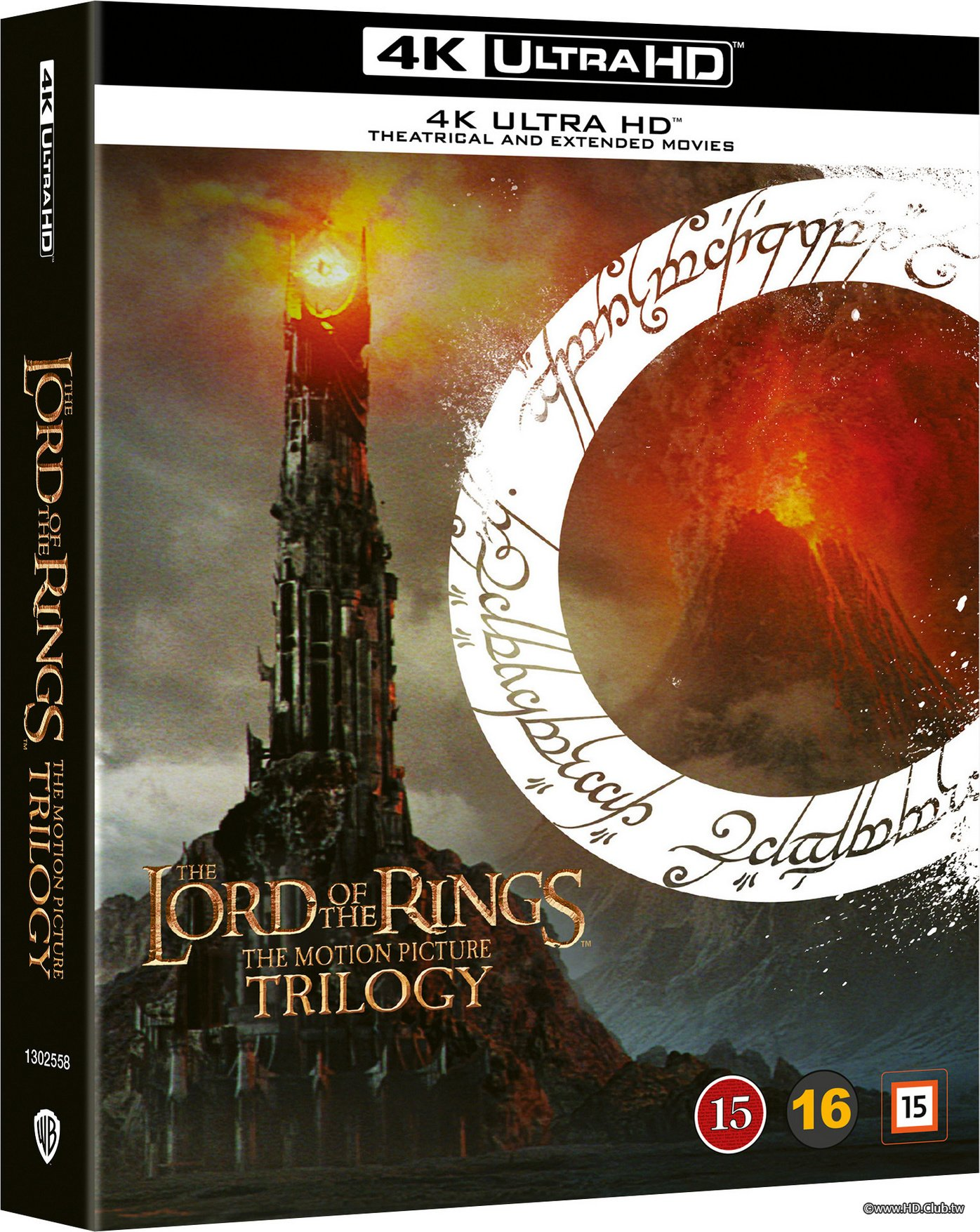 The Lord of the Rings Trilogy.jpg