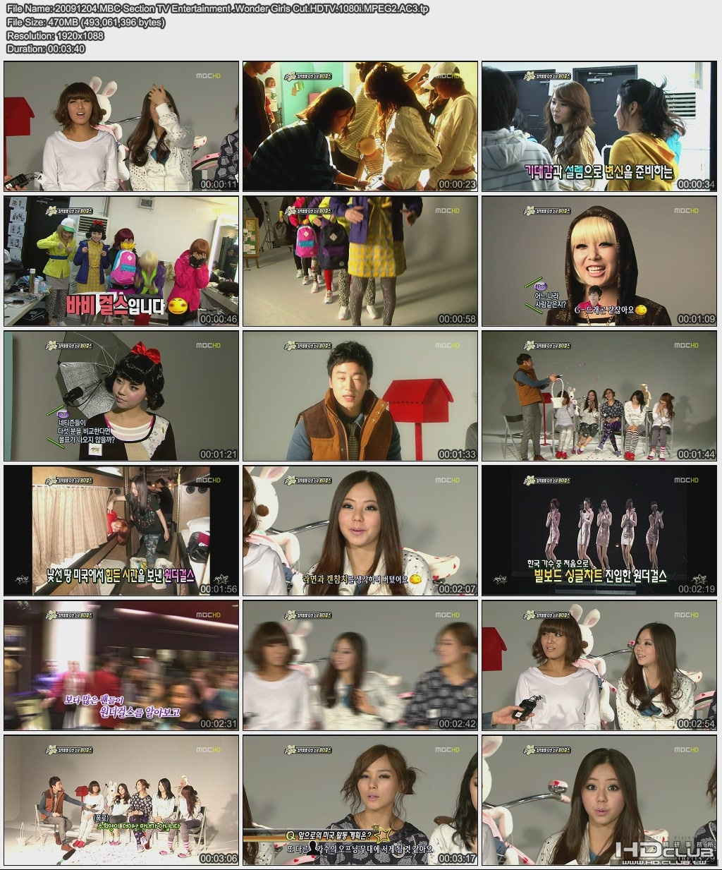 girls on tv吉他谱
