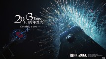 2013-101 跨年煙火4K版預告(4K-HD.Club-2013-Taipei 101 Fireworks Trailer)